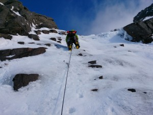 The second Ice pitch on Central Gully on Lurcher's Crag